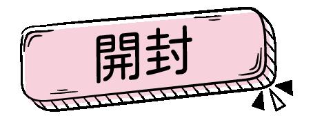 Tag_Kaifong