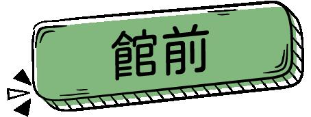 Tag_Guanqian